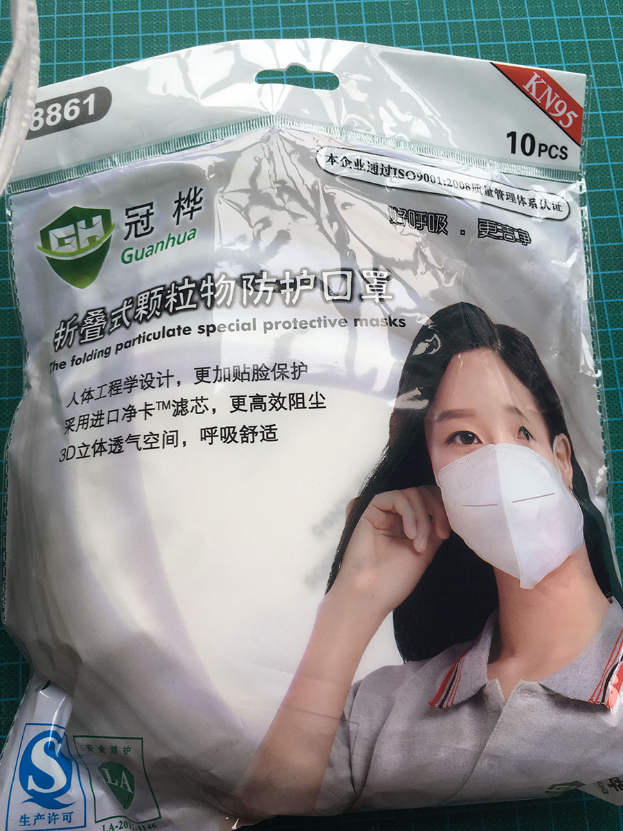 Wholesale KN95/FFP2 Disposable Protective Face Masks, Dust Particulate Respirators