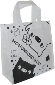 Non-woven Bag Black and White(3)