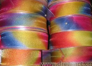 Rainbow Organza Ribbon